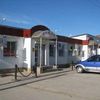 """магазин """"Ермак"""", июнь 2008г., Игрим"""
