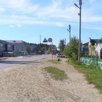 ул.Кооперативная, Игрим