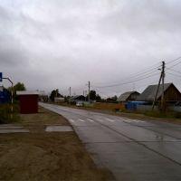 Ул.Северная, Игрим