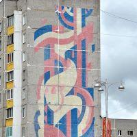 Soviet decor at building #19 on Lenina street, Лангепас