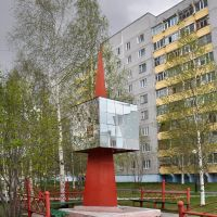 Monument in Langepas, Лангепас