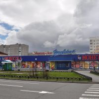 "Supermarket ""Monetka"", Лангепас"