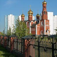 *** У церковной ограды ***, Нижневартовск