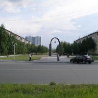 Комсомольский бульвар, памятник воинам-интернационалистам, Нижневартовск