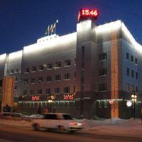 Администрация г.Нижневартовска, Нижневартовск