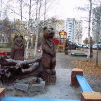 русские сказки для детей, Мегион