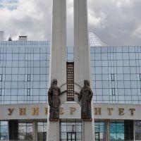 Monument to Saints Cyril and Methodius, Сургут