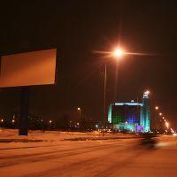 View Gazprom, Сургут