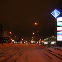 Lenina street, Сургут