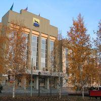 Сургут администрация города, Сургут