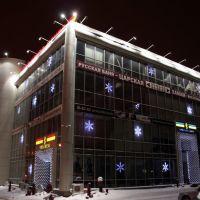"""Фитнес центр """"5 звёзд"""" (13 января 2011г.), Сургут"""