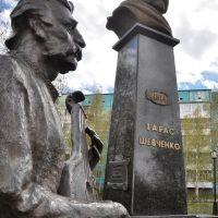 Monument to Taras Shevchenko, Сургут
