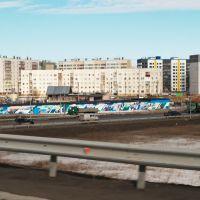 Вид на Нефтеюганск с трассы.07.04.11, Нефтеюганск