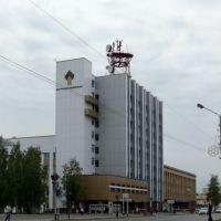 """ОАО """"РН - Юганскнефтегаз"""", Нефтеюганск"""