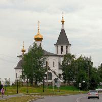 Церковь всех Святых, Нефтеюганск