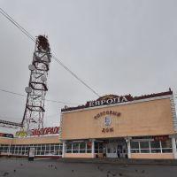 "Shopping center ""Europe"", Нефтеюганск"