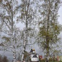 Lane in park, Нефтеюганск