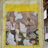 Soviet mosaic panel at wall of an apartment building, Нефтеюганск