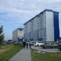 Домой, Излучинск