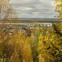Ханты-Мансийск, Ханты-Мансийск