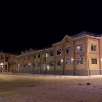 Бизнес Центр, Ханты-Мансийск
