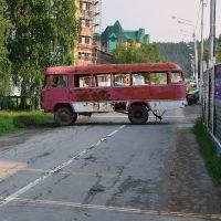 Эту страну не победить, нет..., Ханты-Мансийск