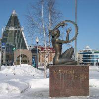 Бубен, Ханты-Мансийск
