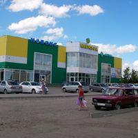 Мария-РА (Центр), Алейск