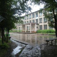 Школа №4, Алейск