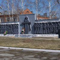 Мемориал., Алейск