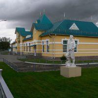 Вокзал Алейская, Алейск