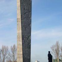 Барнаул. Пл. Победы. Стелла.  Barnaul. Square of Victory., Барнаул