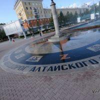 нулевой километр, Барнаул