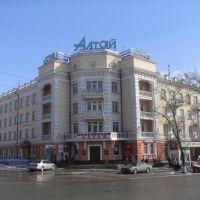 Banaul_03_2005_Hotel_Altay, Барнаул