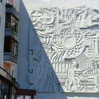 Панно на здании. Барнаул, пр. Ленина, 27, Барнаул