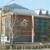 Театр музкомедии, Барнаул
