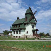moulin, Белокуриха