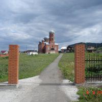 church, Белокуриха