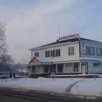 Автостанция Белокуриха, Белокуриха