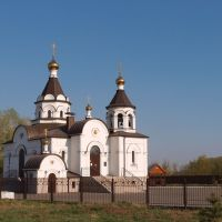 Храм в честь Иверской иконы Божьей Матери (построен в 2011 г.), Белоярск