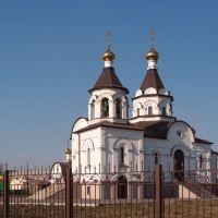 Православная церковь, Белоярск