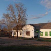 Белоярск, станция, Белоярск