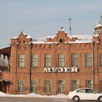 Biysk Museum, Бийск