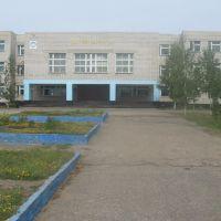 Средняя школа, Бурла