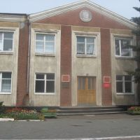 Администрация Бурлинского района, Бурла