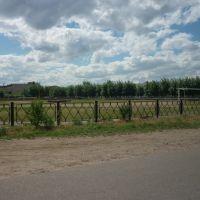 Стадион школы, Бурла