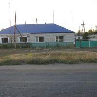 Ул. Комсомольская,125, Бурла