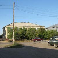 Администрация Бурлинского сельского совета, Бурла