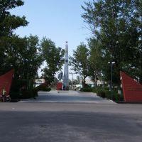 Памятник в с. Бурла, Бурла