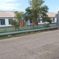 Школа, Бурсоль